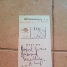 Sellos: RESGUARDO GIRO POSTAL, CON SELLO MUTUALIDAD DE CORREOS, MUTUALIDAD POSTAL - AÑOS 50. Lote 169952648