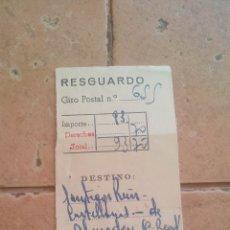 Sellos: RESGUARDO GIRO POSTAL, CON SELLO MUTUALIDAD DE CORREOS, MUTUALIDAD POSTAL - AÑOS 50. Lote 169952700
