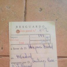 Sellos: RESGUARDO GIRO POSTAL, CON SELLO MUTUALIDAD DE CORREOS, MUTUALIDAD POSTAL - AÑOS 50. Lote 169952768