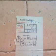 Sellos: RESGUARDO GIRO POSTAL, CON SELLO MUTUALIDAD DE CORREOS, MUTUALIDAD POSTAL - AÑOS 50. Lote 169952864