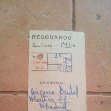 Sellos: RESGUARDO GIRO POSTAL, CON SELLO MUTUALIDAD DE CORREOS, MUTUALIDAD POSTAL - AÑOS 50. Lote 169952984