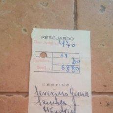 Sellos: RESGUARDO GIRO POSTAL, CON SELLO MUTUALIDAD DE CORREOS, MUTUALIDAD POSTAL - AÑOS 50. Lote 169953096