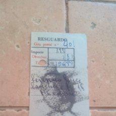 Sellos: RESGUARDO GIRO POSTAL, CON SELLO MUTUALIDAD DE CORREOS, MUTUALIDAD POSTAL - AÑOS 50. Lote 169953132