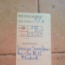 Sellos: RESGUARDO GIRO POSTAL, CON SELLO MUTUALIDAD DE CORREOS, MUTUALIDAD POSTAL - AÑOS 50. Lote 169953160
