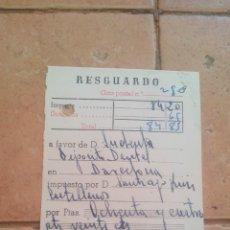 Sellos: RESGUARDO GIRO POSTAL, CON SELLO MUTUALIDAD DE CORREOS, MUTUALIDAD POSTAL - AÑOS 50. Lote 169953236