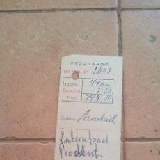 Sellos: RESGUARDO GIRO POSTAL, CON SELLO MUTUALIDAD DE CORREOS, MUTUALIDAD POSTAL - AÑOS 50. Lote 169953936