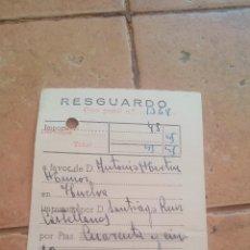 Sellos: RESGUARDO GIRO POSTAL, CON SELLO MUTUALIDAD DE CORREOS, MUTUALIDAD POSTAL - AÑOS 50. Lote 169953976