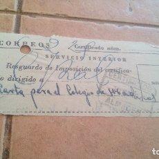 Sellos: RESGUARDO CORREOS CERTIFICADO, CON SELLO MUTUALIDAD DE CORREOS, MUTUALIDAD POSTAL - AÑOS 50,60. Lote 169955232