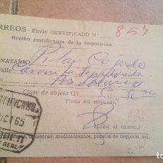 Sellos: RESGUARDO CORREOS CERTIFICADO, CON SELLO MUTUALIDAD DE CORREOS, MUTUALIDAD POSTAL - AÑOS 50,60. Lote 169957120