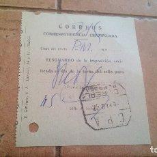 Sellos: RESGUARDO CORREOS CERTIFICADO, CON SELLO MUTUALIDAD DE CORREOS, MUTUALIDAD POSTAL - AÑOS 50,60. Lote 169957160