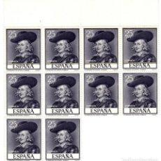 Sellos: 1962 PEDRO PABLO RUBENS - BLOQUE DE 10 CON BORDE DE HOJA SUPERIOR - ERROR, COLOR DORADO OMITIDO. Lote 169981648
