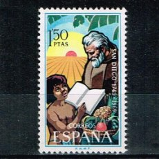 Sellos: ESPAÑA 1969 - EDIFIL 1932** - II CENTENARIO DE LA FUNDACIÓN DE SAN DIEGO. Lote 170032096