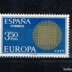 Sellos: ESPAÑA 1970 - EDIFIL 1973** - EUROPA CEPT. Lote 170032744