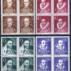 Sellos: EDIFIL 1071-1074 LITERATOS 1950-1953 (SERIE COMPLETA EN BLOQUES DE 4). EXCELENTE CENTRADO. MNH **. Lote 170048280