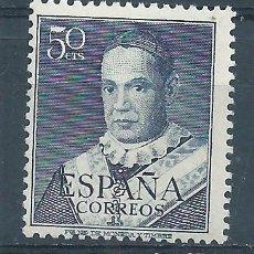 Sellos: TV_001 / ESPAÑA EN NUEVO, MNH /**/ 1951, CAT. 8,75€ EDF. 1102, SAN ANTONIO MARIA CLARET. Lote 234797990