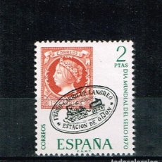 Sellos: ESPAÑA 1970 - EDIFIL 1974** - DIA MUNDIAL DEL SELLO. Lote 170307204