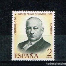 Sellos: ESPAÑA 1970 - EDIFIL 1976** - CENTENARIO DEL NACIMIENTO DE MIGUEL PRIMO DE RIVERA. Lote 170307428