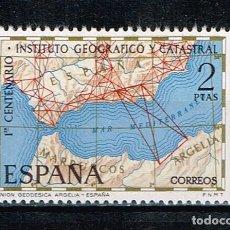 Sellos: ESPAÑA 1970 - EDIFIL 2001** - CENTENARIO DEL INSTITUTO GEOGRÁFICO Y CATASTRAL. Lote 170307876