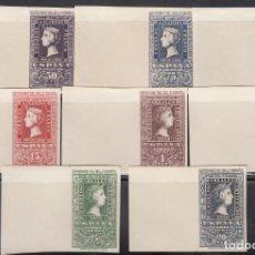 Sellos: ESPAÑA, 1950 EDIFIL Nº 1075 / 1082 /**/, CENTENARIO DEL SELLO ESPAÑOL, BORDE DE HOJA. . Lote 170561760