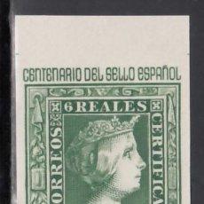 Sellos: ESPAÑA,1950 EDIFIL Nº 1082 /**/, CENTENARIO DEL SELLO ESPAÑOL,. Lote 170563284
