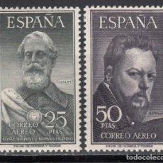 Sellos: ESPAÑA, 1953 EDIFIL Nº 1124 / 1125 /*/, LEGAZPI Y SOROLLA. BIEN CENTRADOS. . Lote 170565024