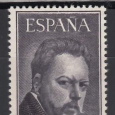 Sellos: ESPAÑA, 1953 EDIFIL Nº 1125 /*/, SOROLLA, BIEN CENTRADO. . Lote 170565460