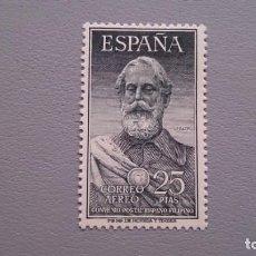 Sellos: ESPAÑA - 1953 - EDIFIL 1124 - MH* - NUEVO - BIEN CENTRADO - LUJO - LEGAZPI.. Lote 170941720
