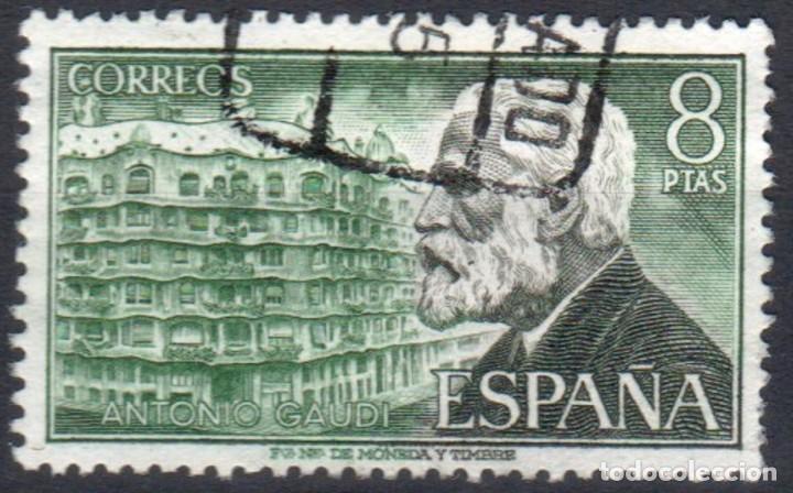 Sellos: ESPAÑA - 1 SERIE (3 VALORES) - EDIFIL 2241-43 - ***PERSONAJES ESPAÑOLES*** - AÑO 1975 - USADOS - Foto 2 - 171104530