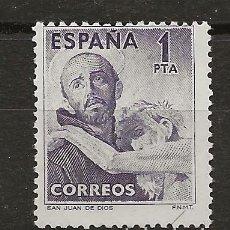 Sellos: R61/ ESPAÑA 1950, EDIFIL 1070, MNH**, SAN JUAN DE DIOS. Lote 171158797