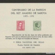 Sellos: R7/ ESPAÑA H. RECUERDO, CATALOGO 27,00 €. Lote 171244310