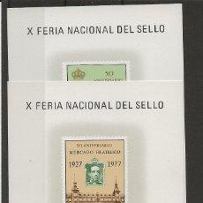 Sellos: R7/ ESPAÑA H. RECUERDO 47/8. Lote 171244437