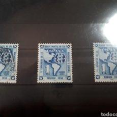 Sellos: SELLO DE ESPAÑA AÑO 1951 EDIF. 1091 UNO USADO LOTE N. 434. Lote 171259450