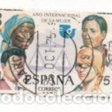 Sellos: SELLO 3 PESETAS - ESPAÑA - CORREOS - AÑO INTERNACIONAL DE LA MUJER - 1975 - CIRCULADO. Lote 171265065