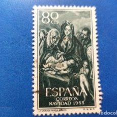 Sellos: USADO. AÑO 1955. EDIFIL 1184. NAVIDAD. LA SAGRADA FAMILIA. EL GRECO.. Lote 171345365