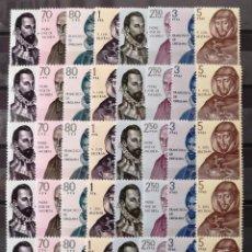 Sellos: 1678-85, CINCO SERIES NUEVAS, SIN CH. FORJADORES.. Lote 171348072