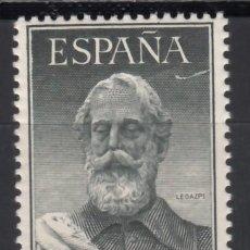 Sellos: ESPAÑA, 1953 EDIFIL Nº 1124 , /**/, LEGAZPI, SIN FIJASELLOS. VARIEDAD DE IMPRESIÓN, RAYA BLANCA. . Lote 171349019