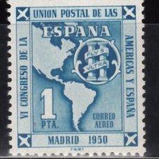 Timbres: ESPAÑA, 1951 EDIFIL Nº 1091 /*/, . Lote 171360547