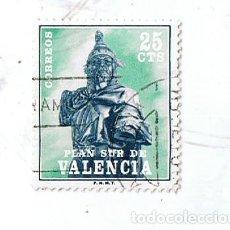 Timbres: PLAN SUR DE VALENCIA. JAIME I EL CONQUISTADOR. SELLO DE RECARGO USADO. Lote 171504817