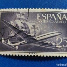 Sellos: USADO. ESPAÑA 1955. EDIFIL 1170. SUPER-CONSTELLATION Y NAO SANTA MARIA.. Lote 171521505