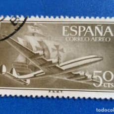 Sellos: USADO. ESPAÑA 1955. EDIFIL 1171. SUPER-CONSTELLATION Y NAO SANTA MARIA.. Lote 171521763
