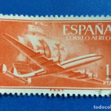Sellos: USADO. ESPAÑA 1955. EDIFIL 1172. SUPER-CONSTELLATION Y NAO SANTA MARIA.. Lote 171521854