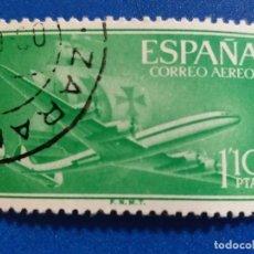 Sellos: USADO. ESPAÑA 1955. EDIFIL 1173. SUPER-CONSTELLATION Y NAO SANTA MARIA.. Lote 171521924