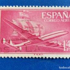 Sellos: USADO. ESPAÑA 1955. EDIFIL 1174. SUPER-CONSTELLATION Y NAO SANTA MARIA.. Lote 171521992