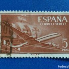 Sellos: USADO. ESPAÑA 1955. EDIFIL 1177. SUPER-CONSTELLATION Y NAO SANTA MARIA.. Lote 171522169