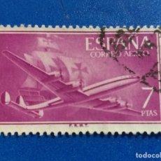 Sellos: USADO. ESPAÑA 1955. EDIFIL 1178. SUPER-CONSTELLATION Y NAO SANTA MARIA.. Lote 171522204