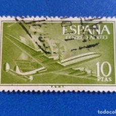 Sellos: USADO. ESPAÑA 1955. EDIFIL 1179. SUPER-CONSTELLATION Y NAO SANTA MARIA.. Lote 171522258