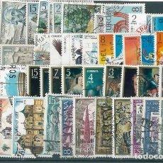 Sellos: SELLOS AÑO 1973 COMPLETO , USADOS, SIMILARES A LOS DE LA FOTO, SELLOS SIN DEFECTOS. Lote 263051720