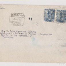 Sellos: SOBRE CERTIFICADO URGENTE. 1951. MADRID A BARCELONA. . Lote 171725948