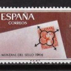 Sellos: 1723-25, SERIE NUEVA, SIN CH. DÍA DEL SELLO.. Lote 171916808