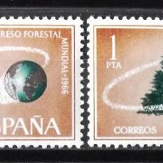 Sellos: 1736, DOS SERIES NUEVAS, SIN CH. CONGRESO FORESTAL.. Lote 171917427